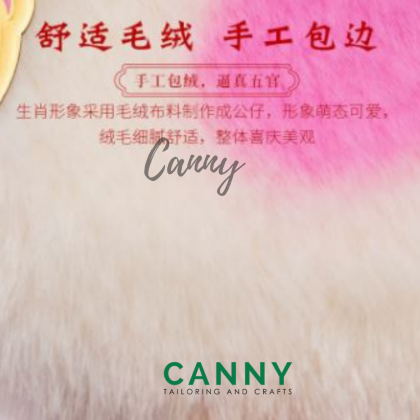 [CNY 2021 SPECIAL] OX YEAR FLUFFY FURRY COW DECORATION CARD / 富贵毛毛金牛 新春装饰卡 (1 对 - 1 pair)